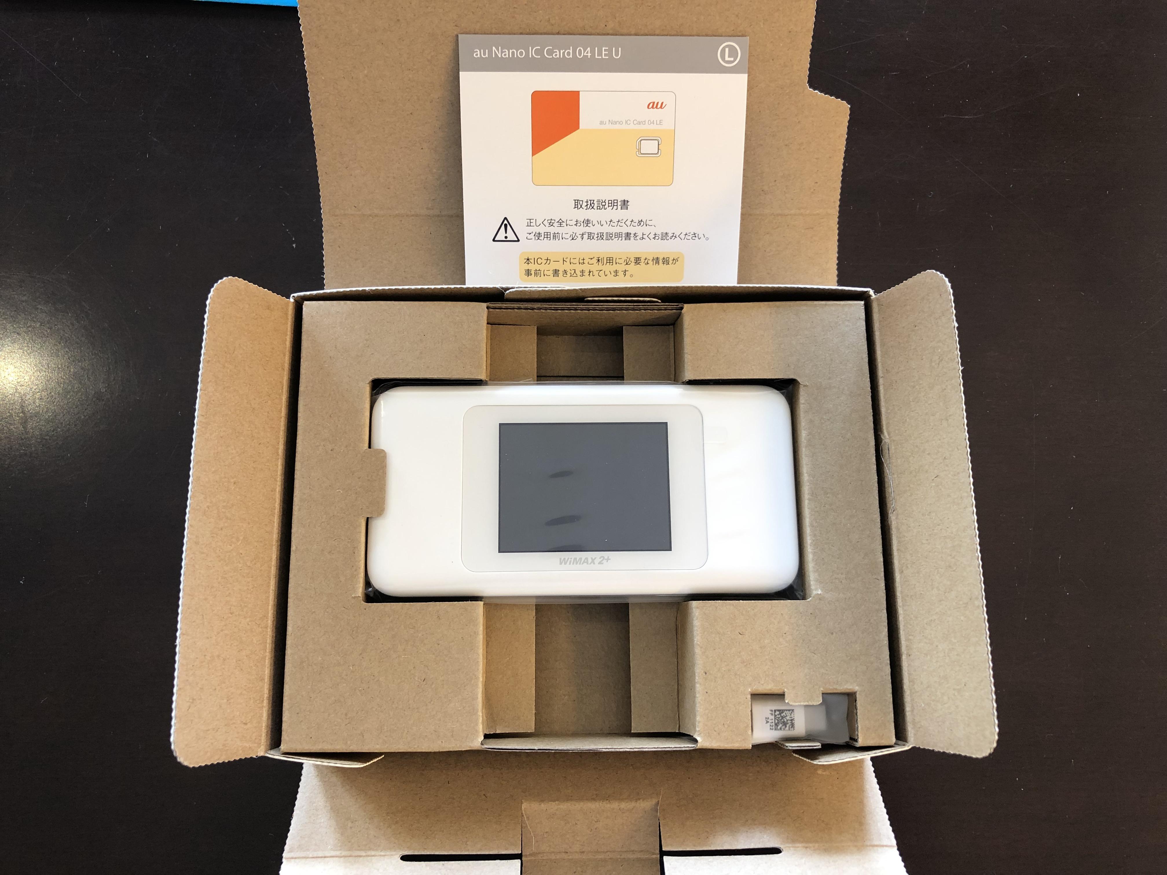 WiMAX最新機種W06を比較レビュー|おすすめできる人できない人
