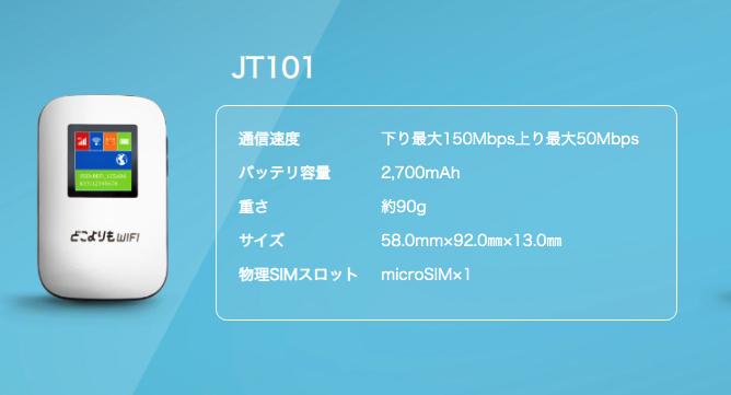 JT101