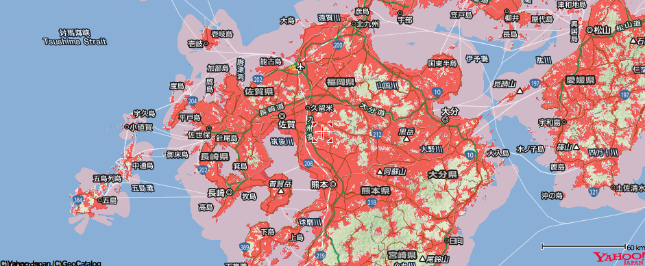 Softbank 九州