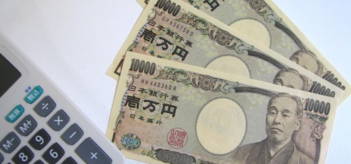 乗り換え違約金は「auひかりスタートサポート」で最大30,000円の支払い